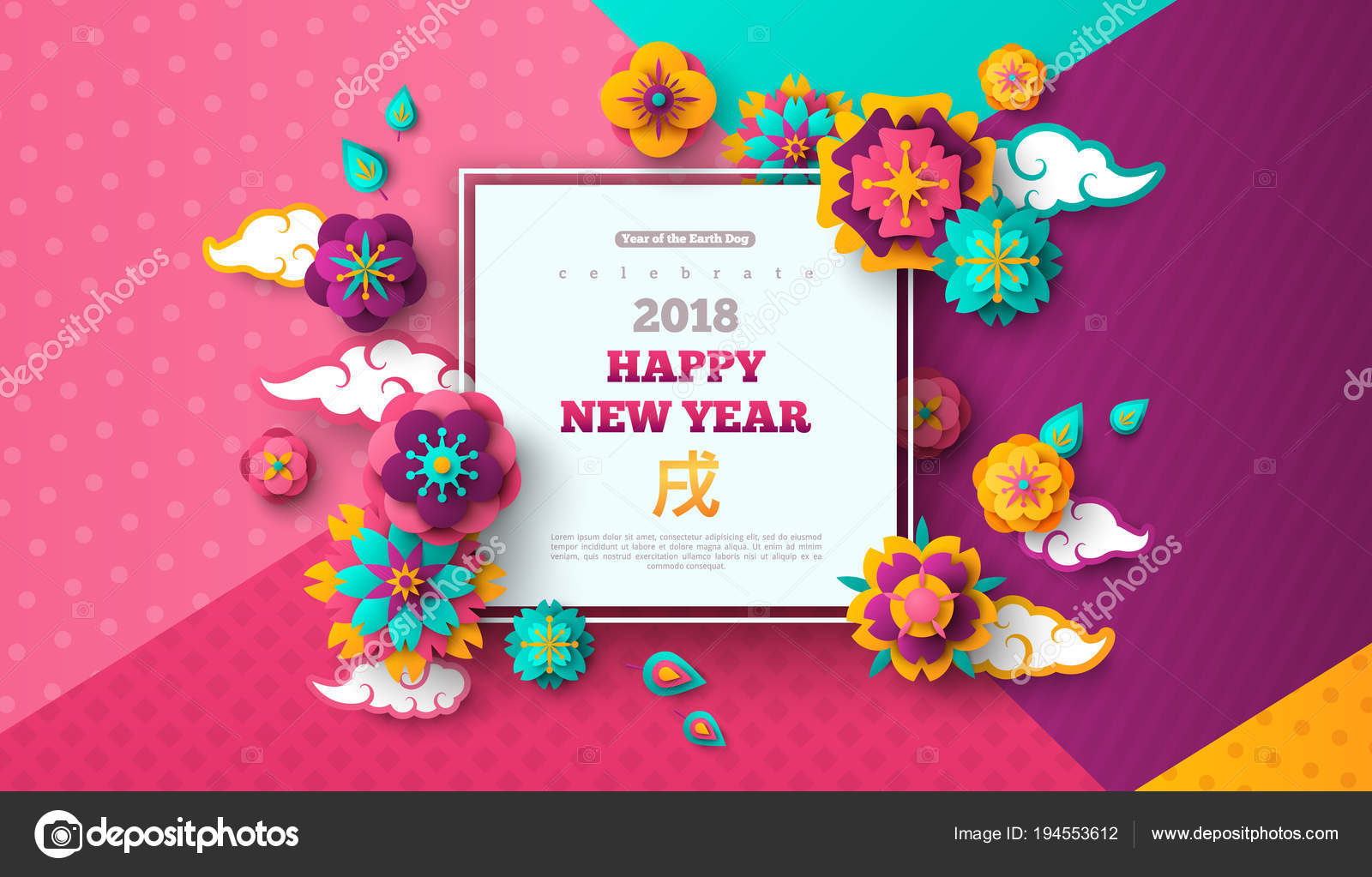 2018 chinese new year greeting card with square frame paper cut flowers and asian clouds on modern geometric background vector illustration