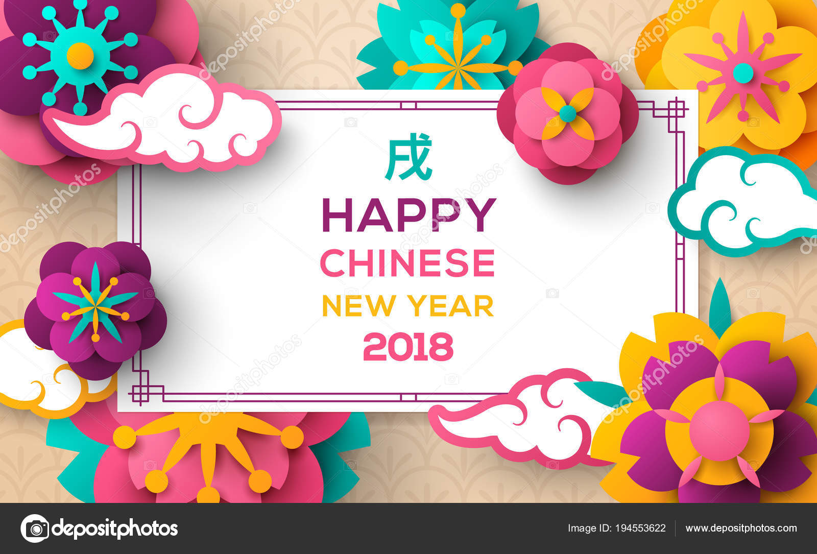 Chinese New Year Greeting Card with White Square Frame — Stock ...