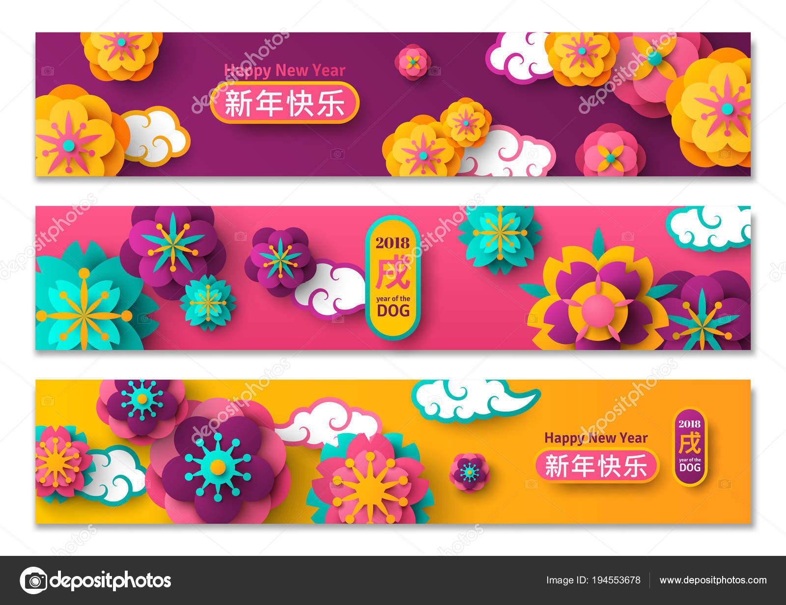 Horizontal Banners Set With Chinese Paper Cut Flowers Stock Vector