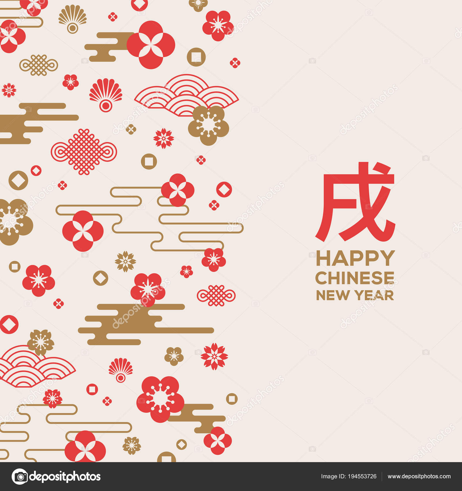 chinese new year greeting card with vertical border stock vector