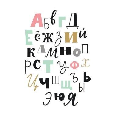 lettering Russian alphabet