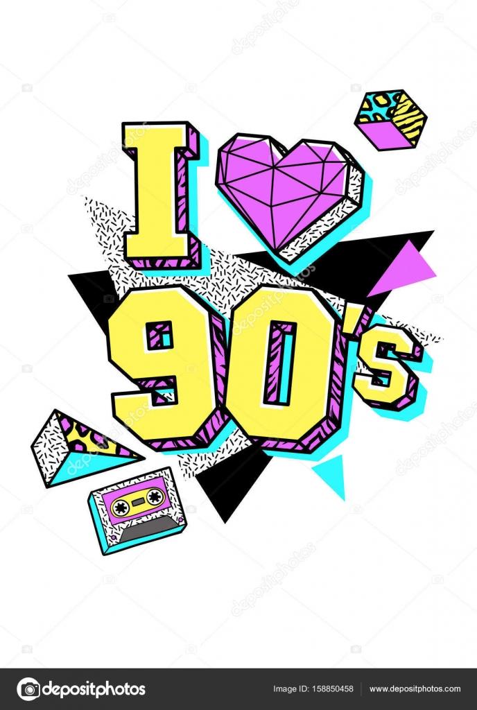 Образец пригласительные в стиле 90 х на день рождения