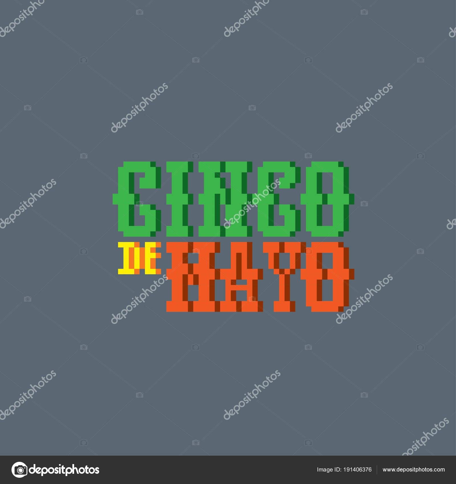 images?q=tbn:ANd9GcQh_l3eQ5xwiPy07kGEXjmjgmBKBRB7H2mRxCGhv1tFWg5c_mWT Pixel Art App Logo @koolgadgetz.com.info