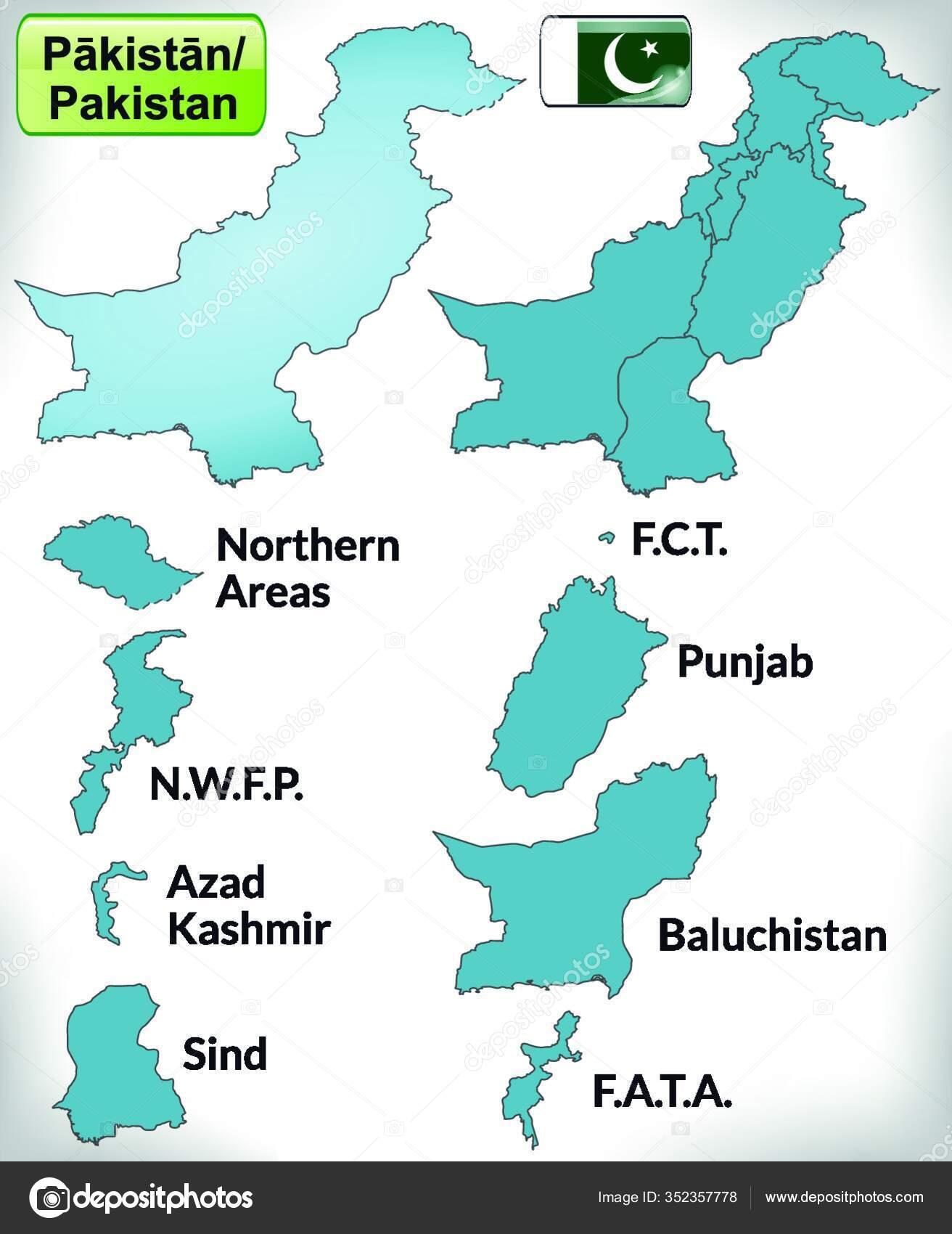 Pakistan Asia Sebagai Peta Batas Dengan Batas Berwarna Biru Desain — Stok  Vektor © PantherMediaSeller #352357778