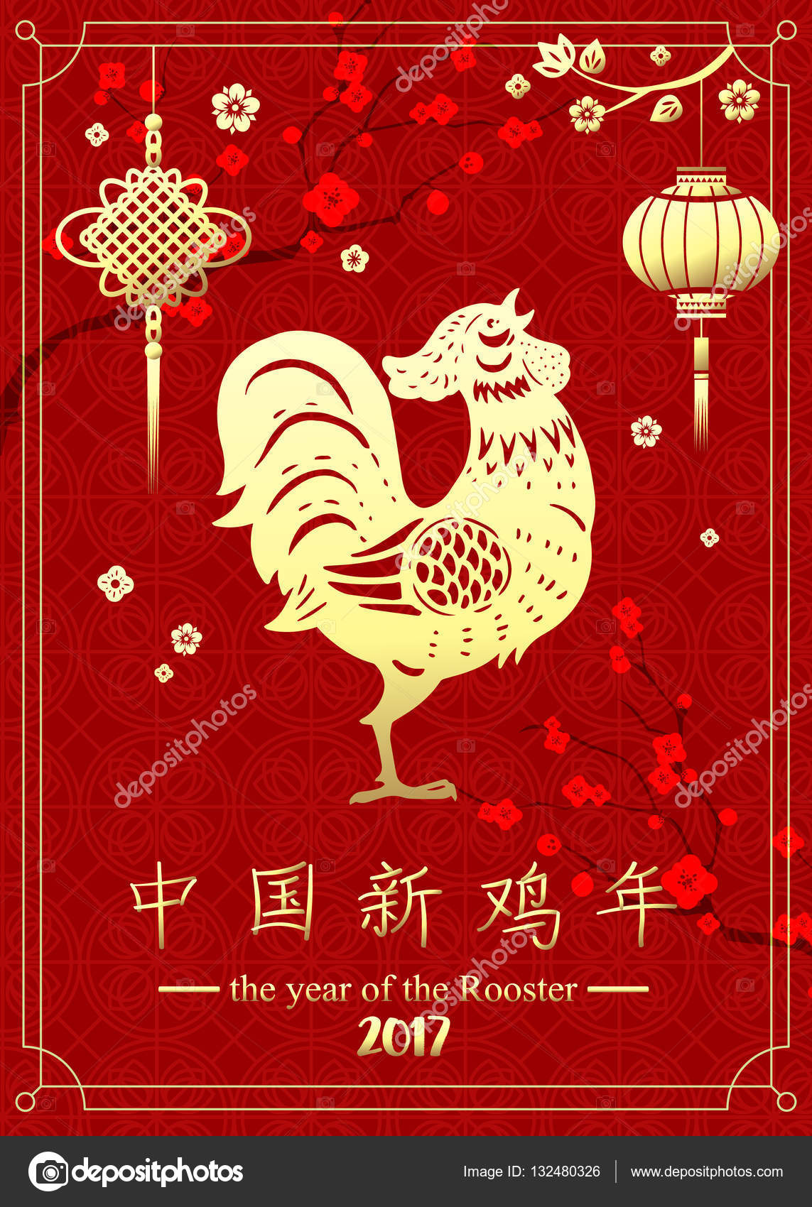 New year 2017 greeting pictures year of rooster happy chinese new year - Gold Rooster With Flowers Tree And Paper Lantern Happy Chinese New Year 2017 Greeting