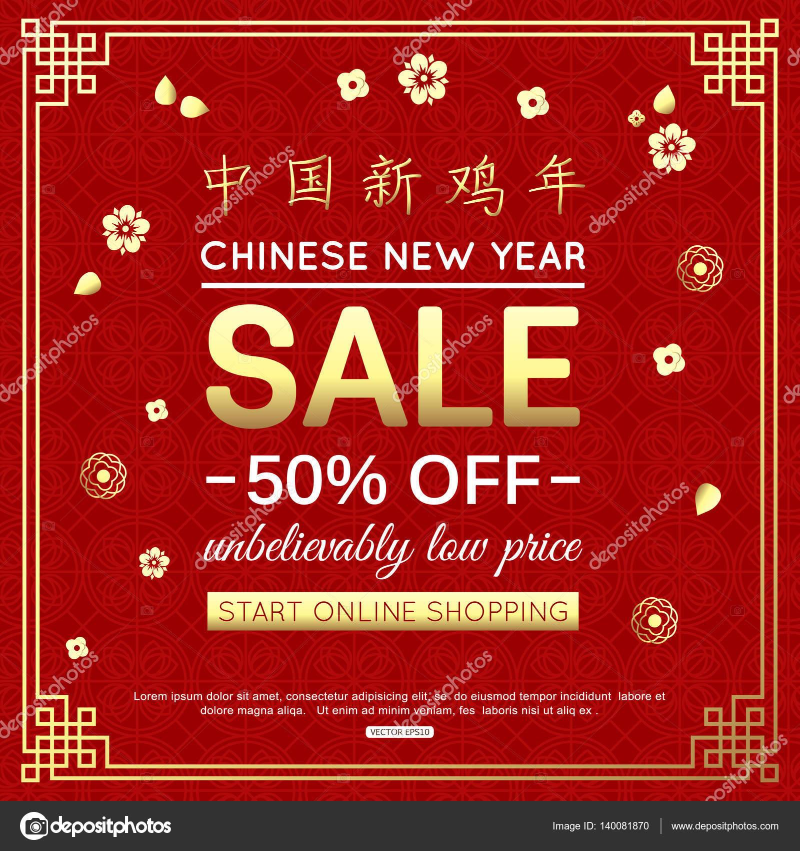 Ano novo chinês design venda de bandeira em fundo vermelho. Ilustração em  vetor. Tradução de hieróglifo  ano novo chinês do galo– ilustração de stock 4c2a39f6373