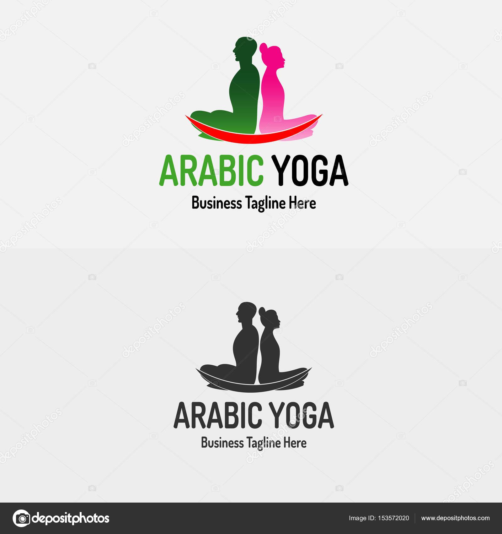 Plantilla de yoga vector logo — Vector de stock © shahidstco #153572020