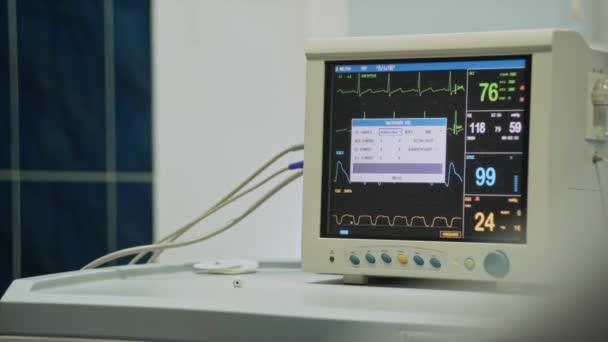 Mechanical ventilation equipment in hospital