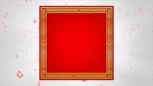 Abstraktní styl čínského umění červené a tmavé pozadí s částic a květ květ pádu a osvětlení