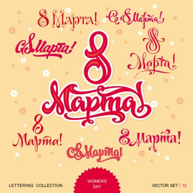 Womens day greetings hand lettering set