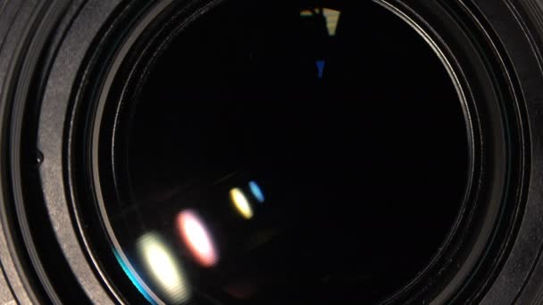 Zoom videokamera lencse