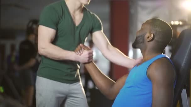 Personal trainer vdeo three