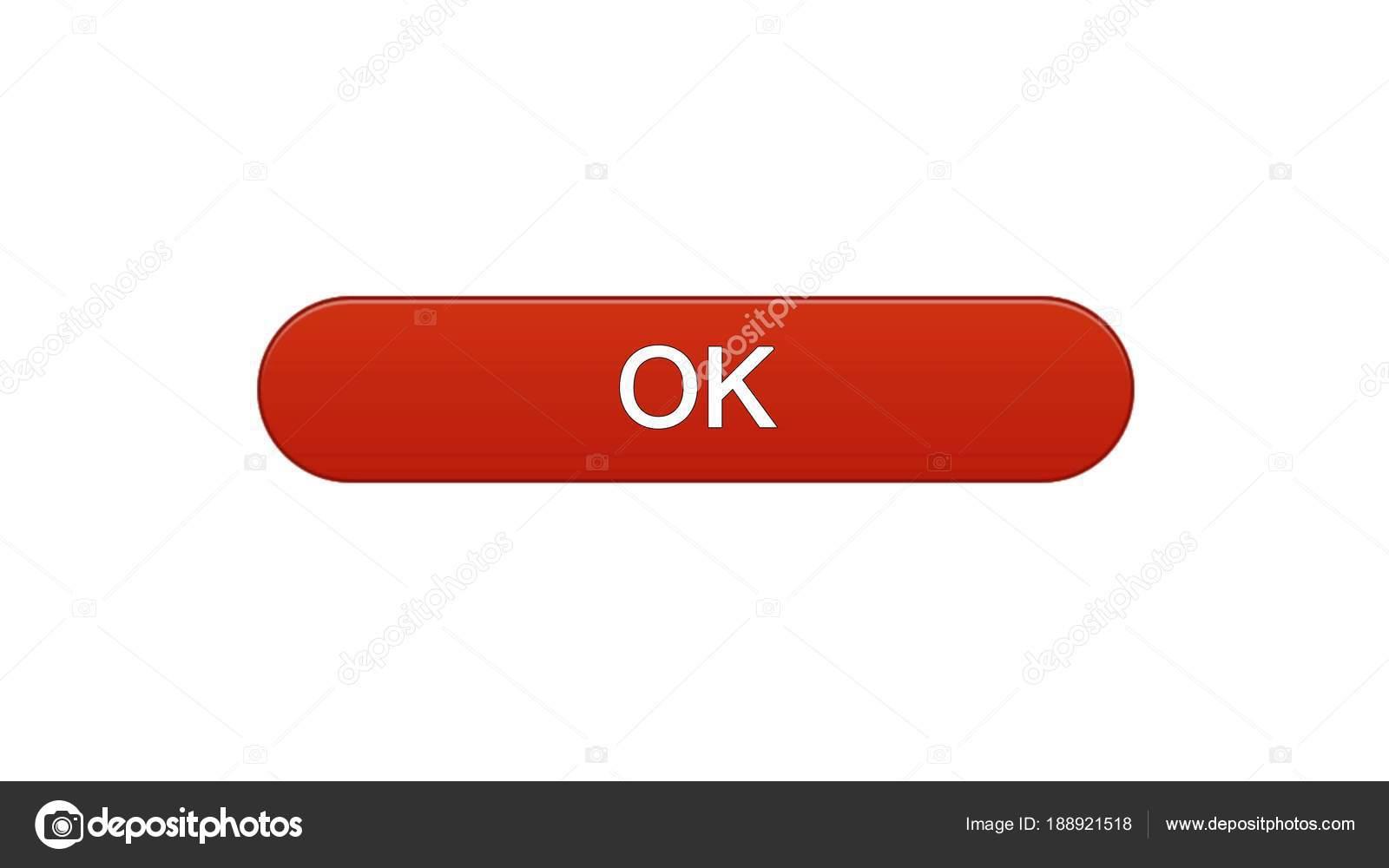ОК, web интерфейс кнопку вино красный цвет, интерактивная программа,  Интернет Дизайн сайта, фондовых кадры — Фото автора motortion 1e6dbf48edc