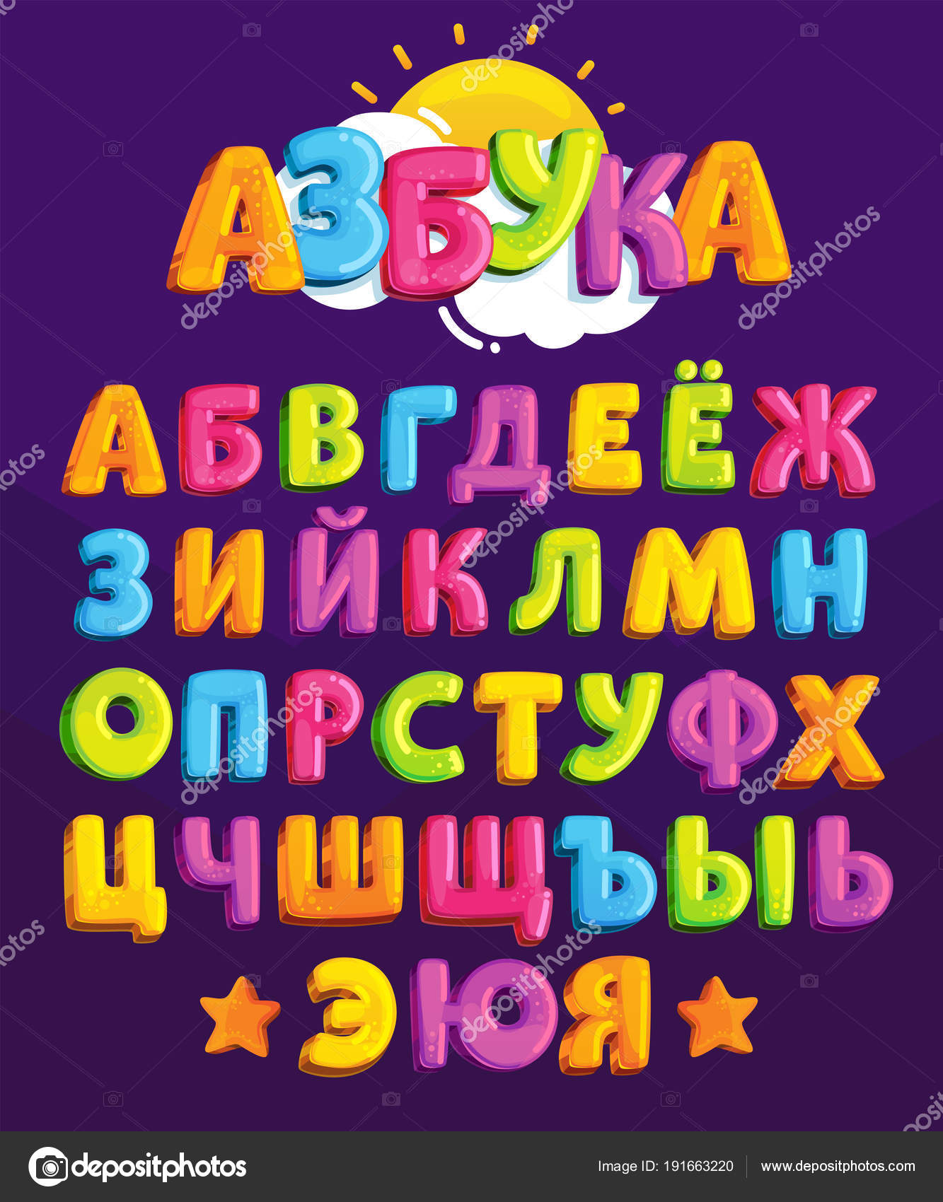 Vector Cartoon Alphabet Set Cyrillic Script Children Design