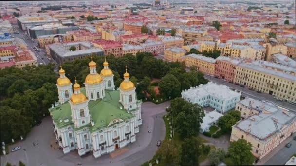 Letecký let nad krásným Petrohradem Rusko 31