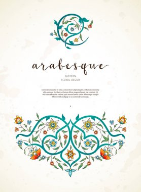 greeting card with arabesque pattern