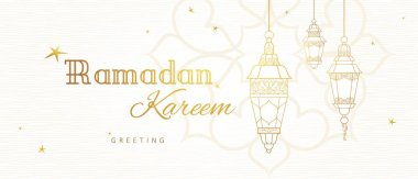 Banner for Ramadan Kareem