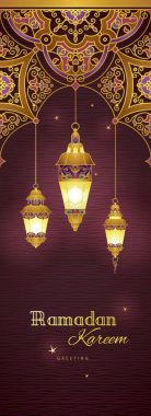 greeting banner for Ramadan Kareem .