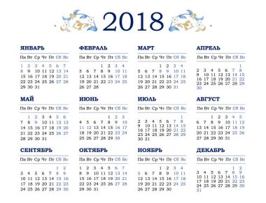 calendar for 2018 on white