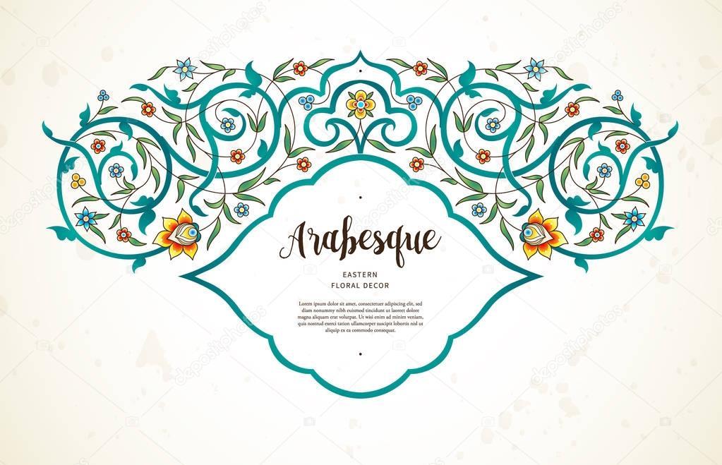 vector illustration design of vintage wedding invitation greeting cards background premium vector in adobe illustrator ai ai format encapsulated postscript eps eps format wdrfree