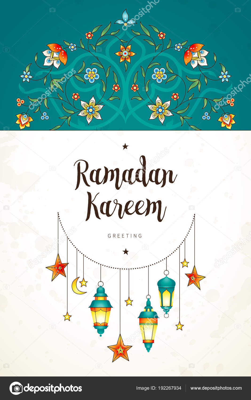 Vector Card For Ramadan Kareem Greeting Stock Vector