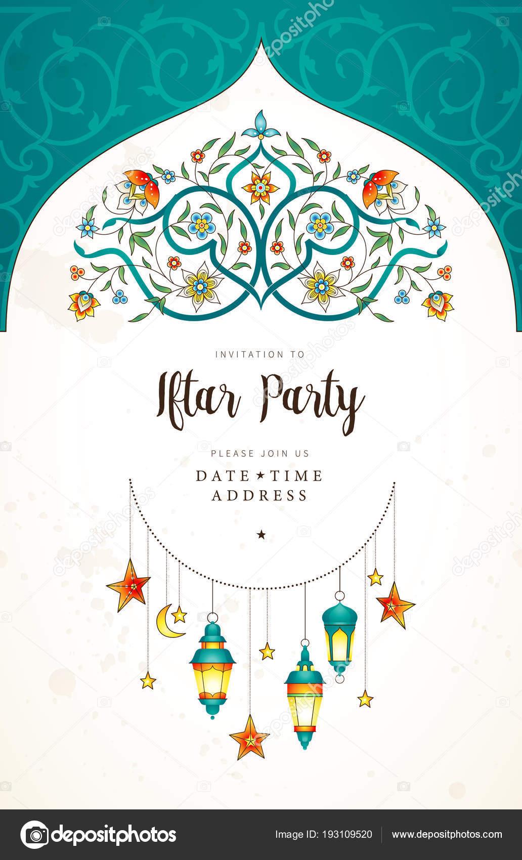 Ramadan kareem card invitation to iftar party celebration stock ramadan kareem card invitation to iftar party celebration stock vector stopboris Gallery
