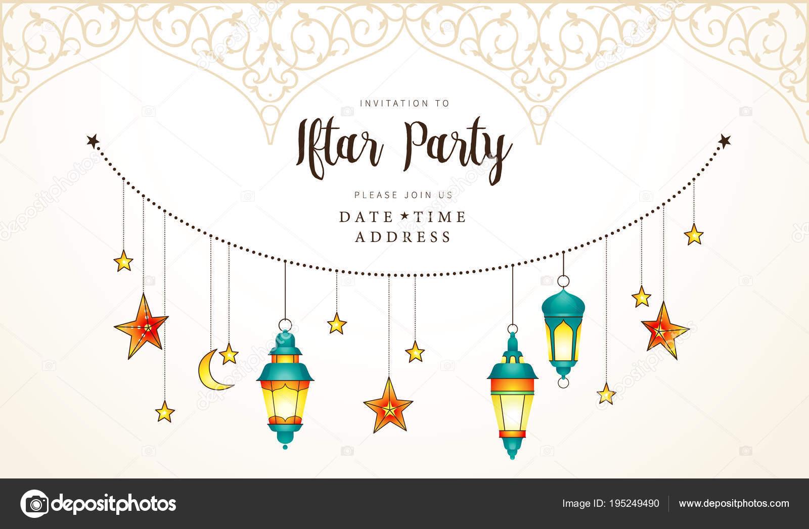 Tarjeta De Ramadán Kareem Invitación A La Celebración De La