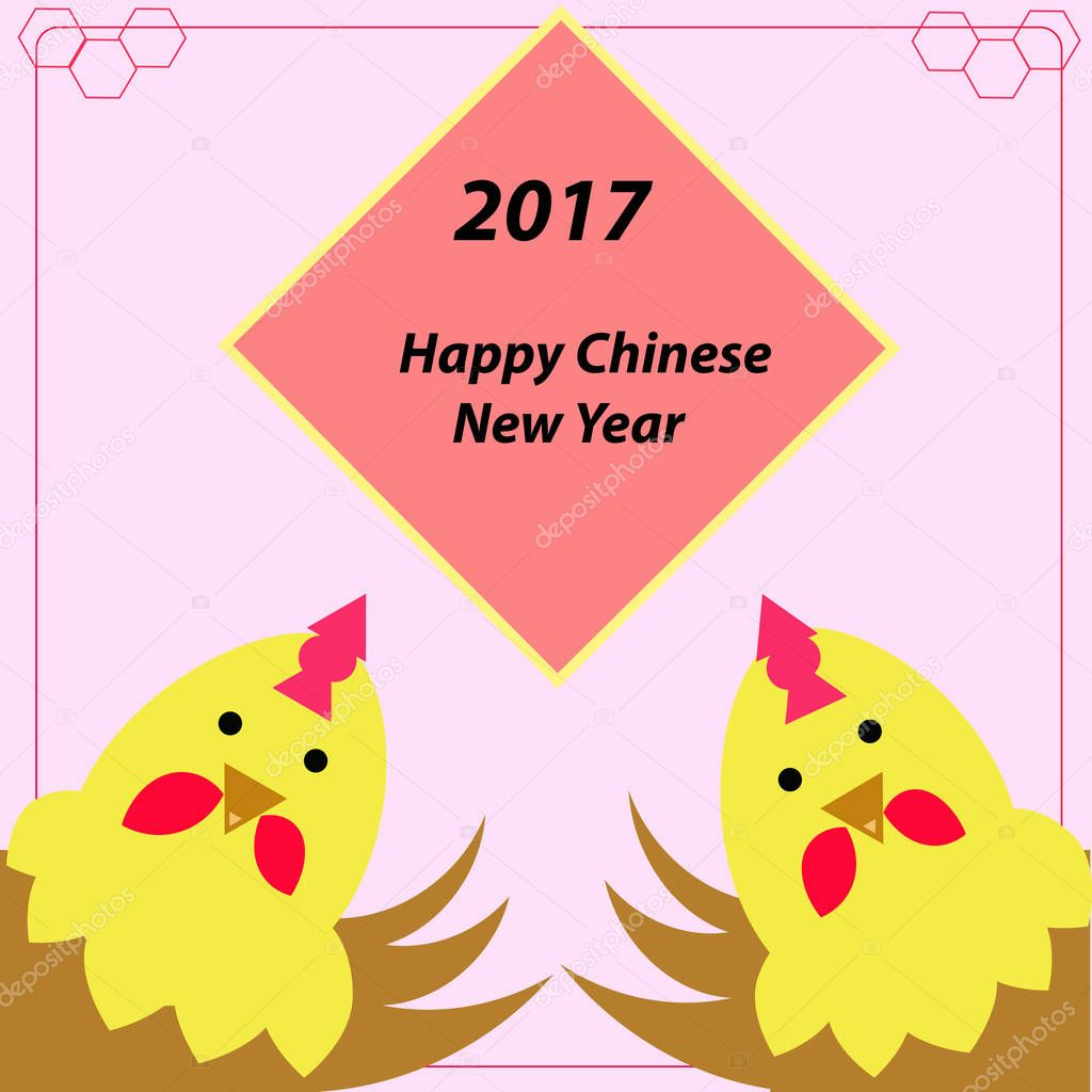 chinesische neujahr grüße — Stockvektor © ohmaymay #129400170