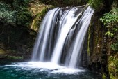 Le cascate di Otaki