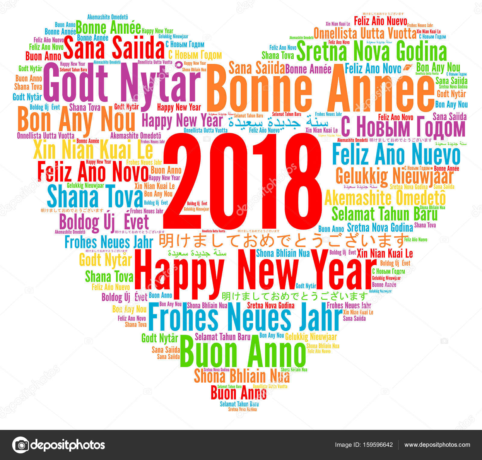 happy new year 2018 in different languages � stock photo