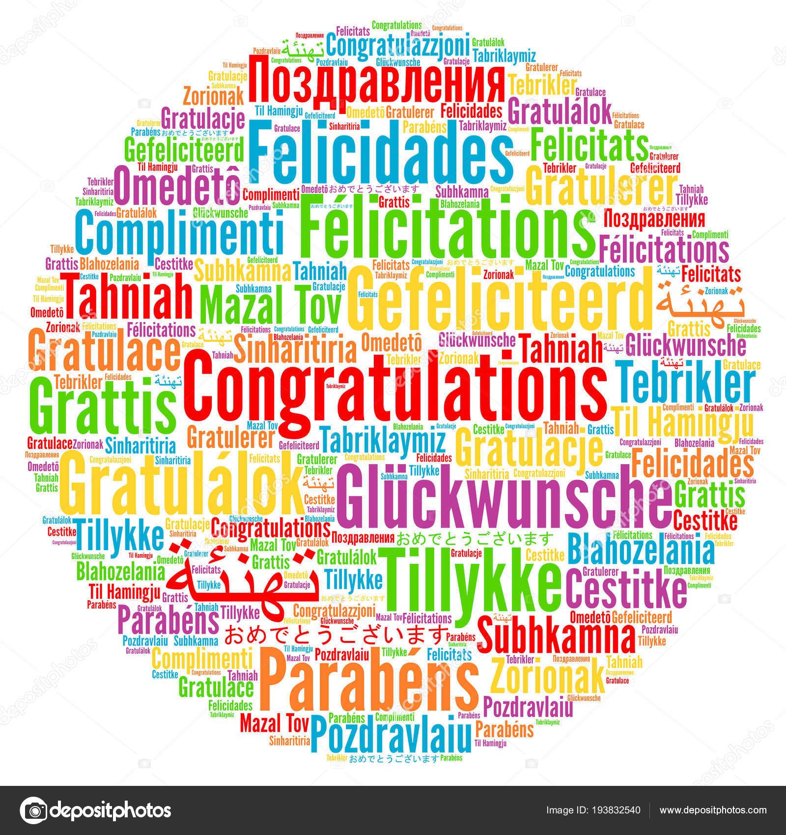 gefeliciteerd in talen Gefeliciteerd Verschillende Talen Woord Wolk — Stockfoto  gefeliciteerd in talen