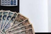 jen poznámky peníze koncept pozadí Closeup japonské měny