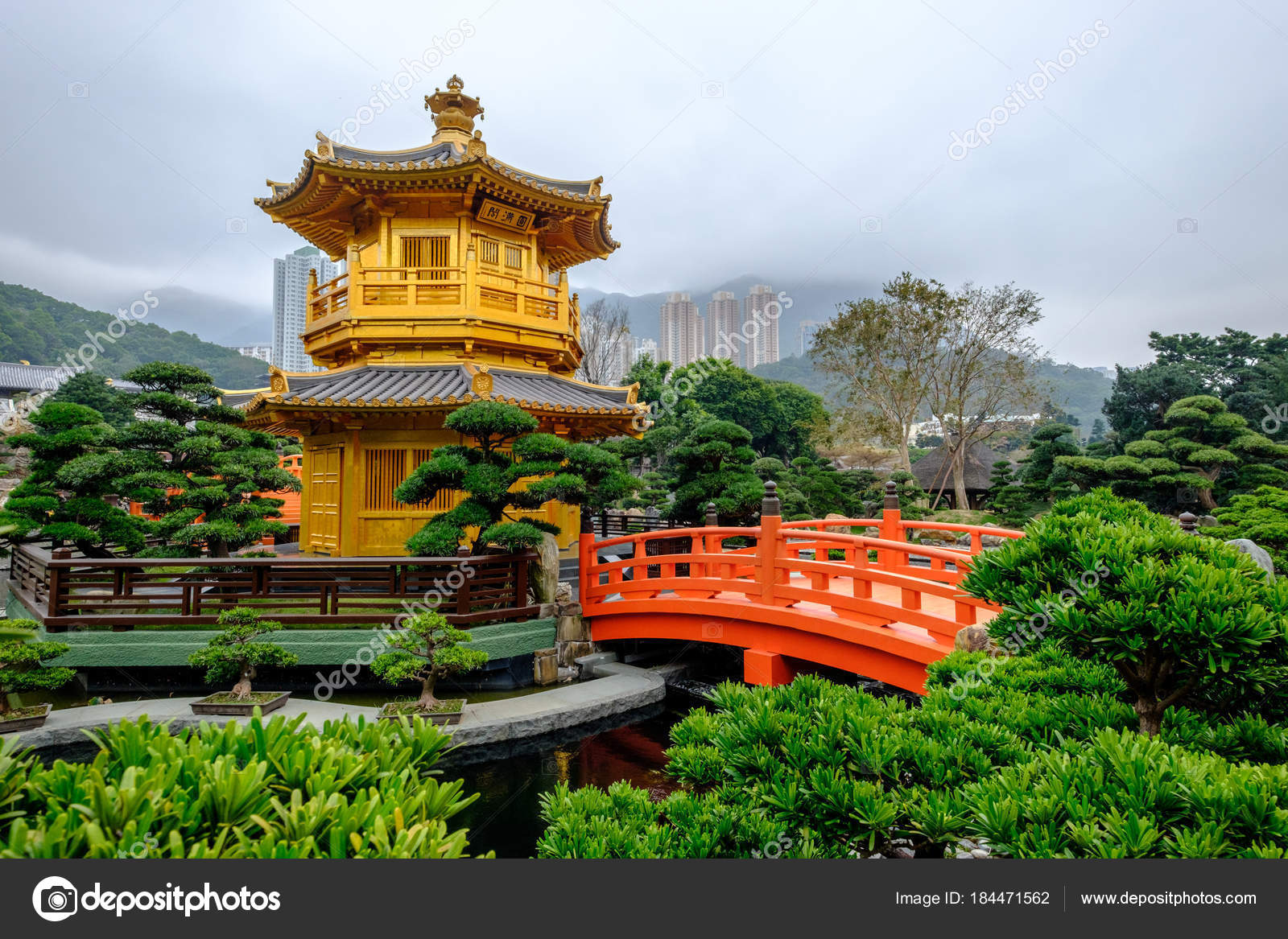 pagoda style chinese architecture perfection in nan lian garden stock photo - Nan Lian Garden