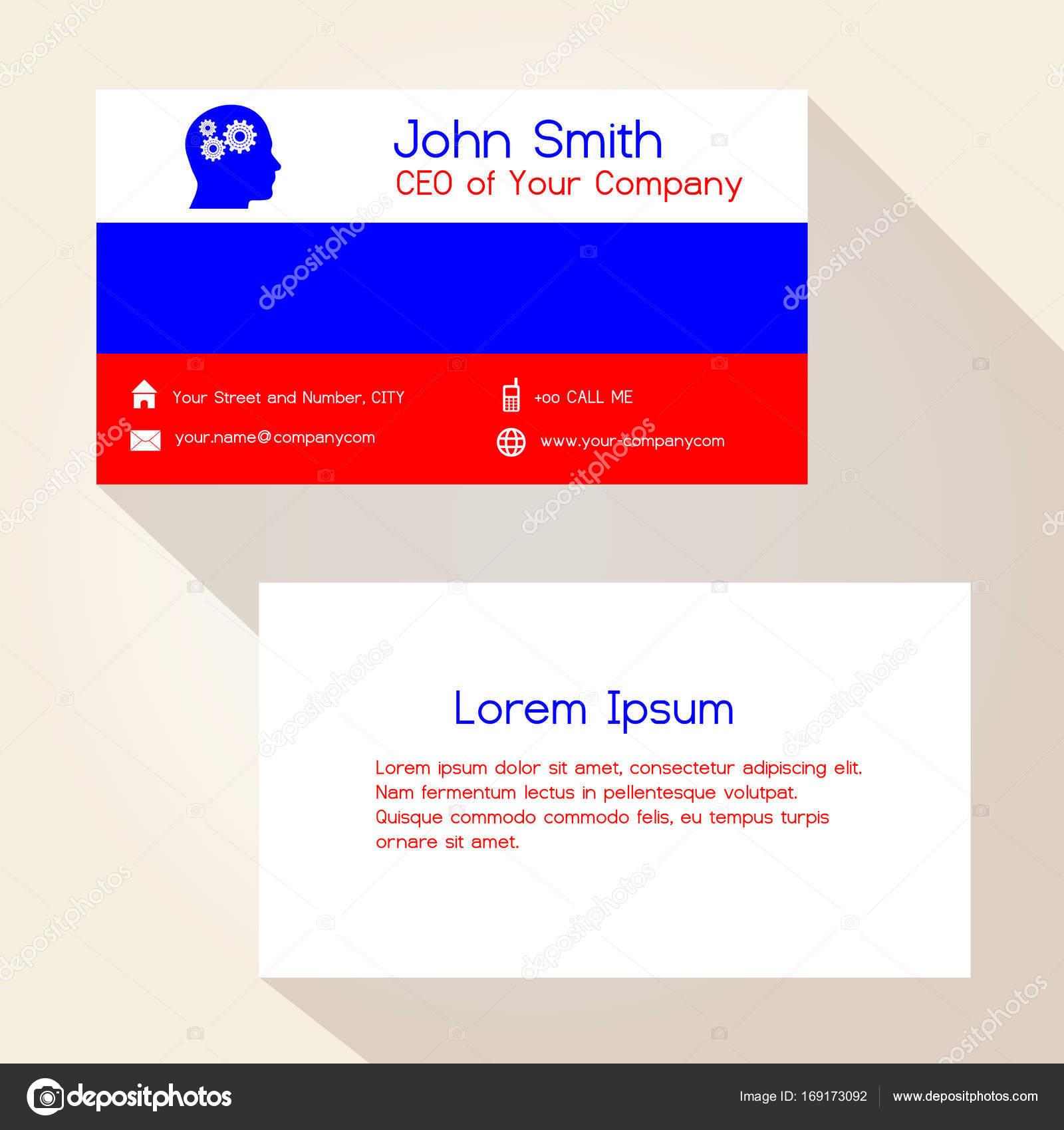 Drapeau De La Russie Couleur Eps10 Conception Carte Visite Image Vectorielle