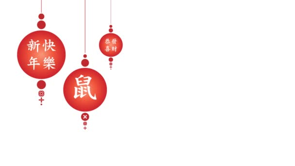 chinese lantern with chinese character