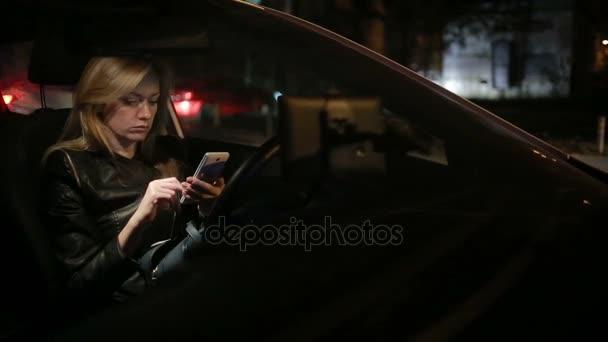 Вмашине ночью видео фото 803-611