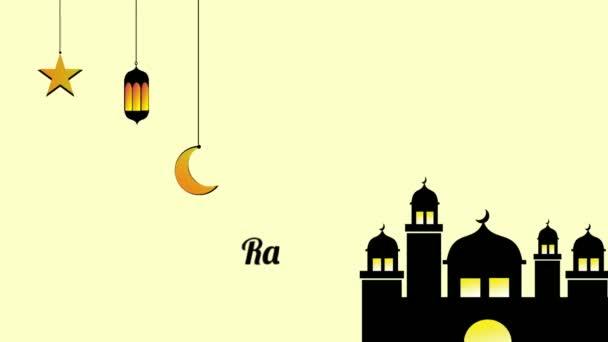 Ramadan-Grußkarten. Ramadan Mubarak