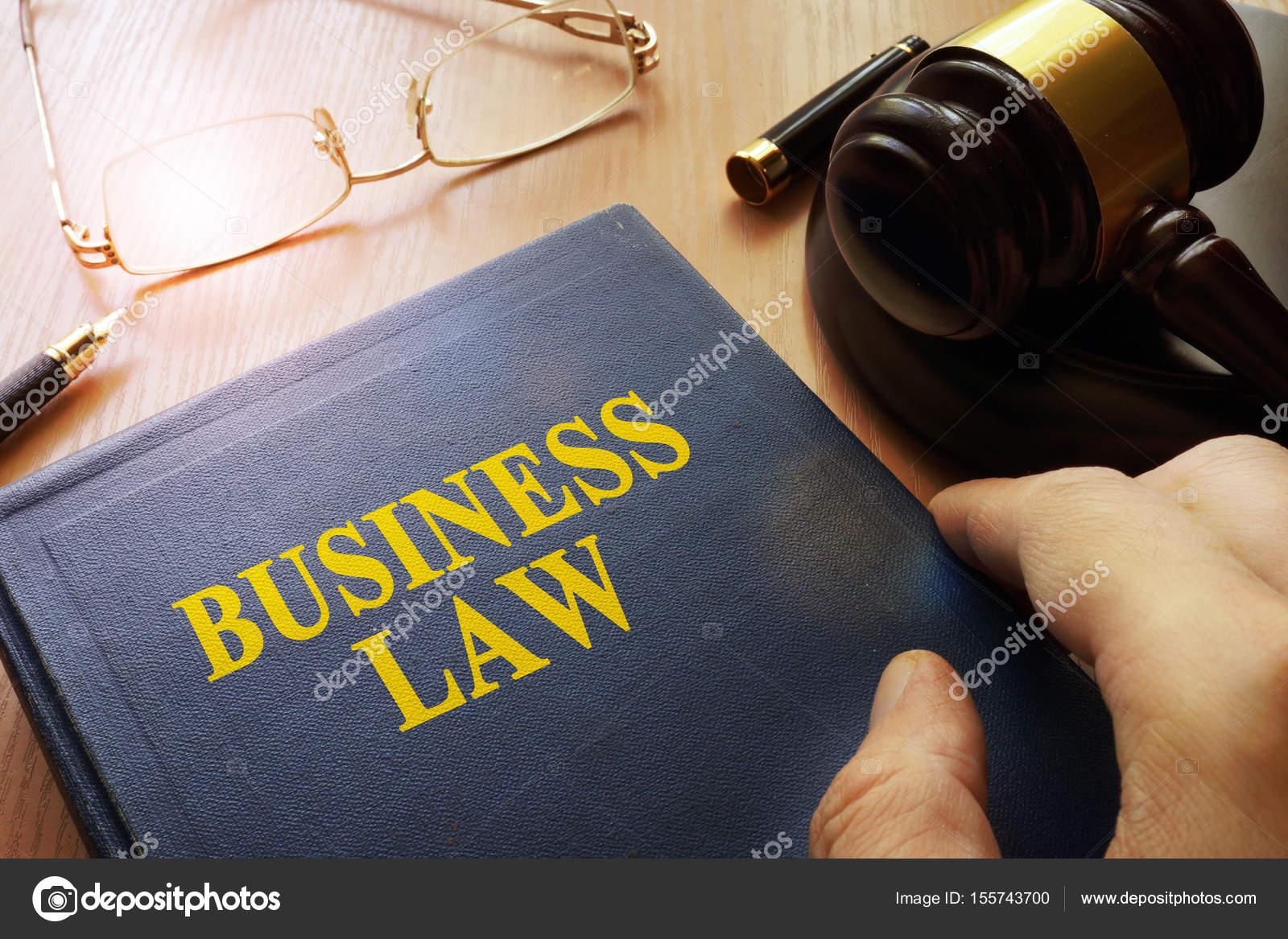 Учебник предпринимательское право скачать.