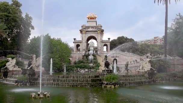 Carro de la Aurora fountain in Barcelona