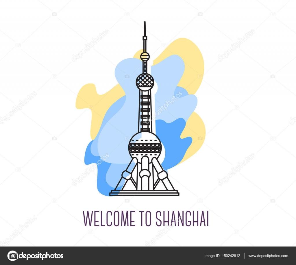 東方明珠テレビ塔のベクター イラストです上海 Landmar ストック