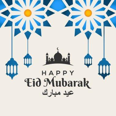 Ramadan Vector Design For Banner or Background. Eid Mubarak Design