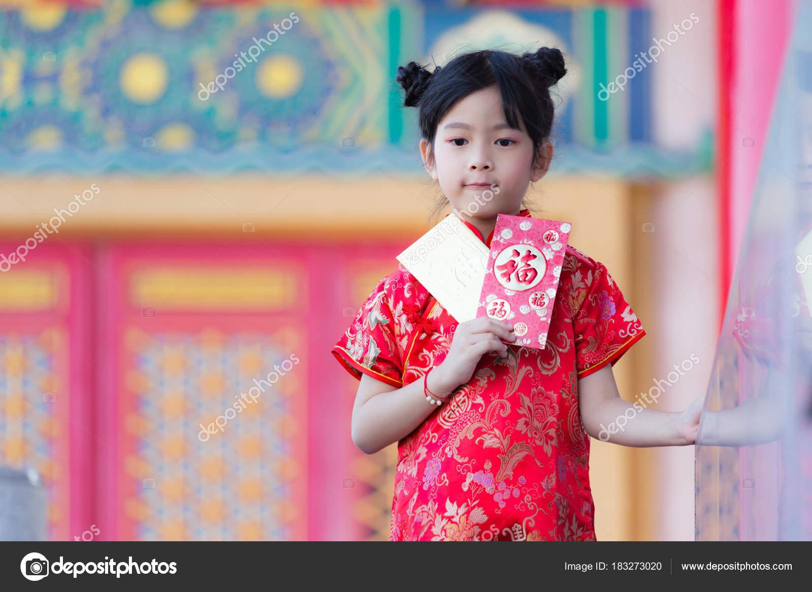 かわいい中国の女の子を含む黄金と赤の封筒を開く — ストック写真
