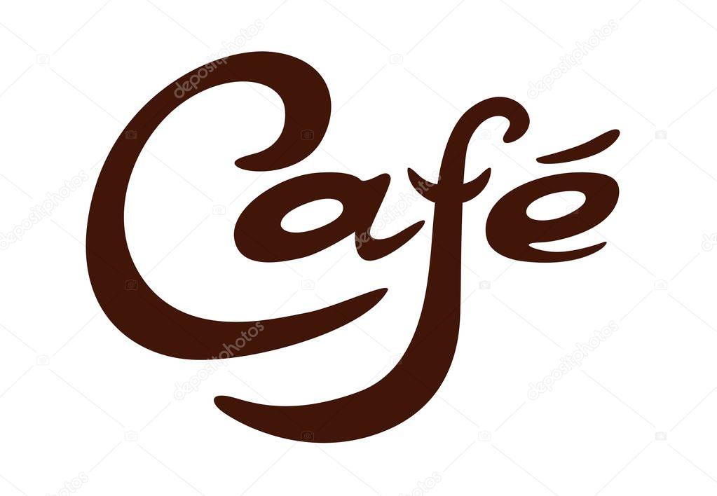 Для, картинка с надписью кафе