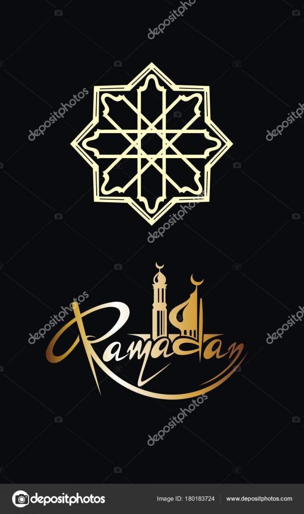 Ramadan invitation card gold black background vetor de stock ramadan invitation card gold black background vetor de stock stopboris Image collections