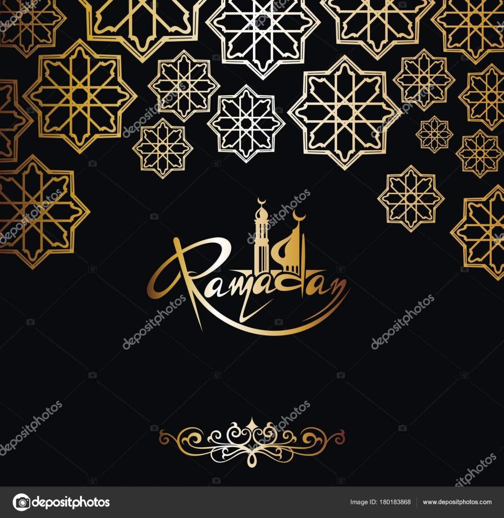 Ramadan invitation card gold black background stock vector ramadan invitation card gold black background stock vector stopboris Image collections