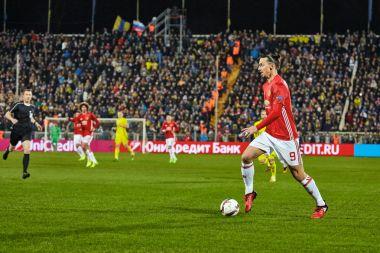 Zlatan Ibrahimovic (Feyenoord)