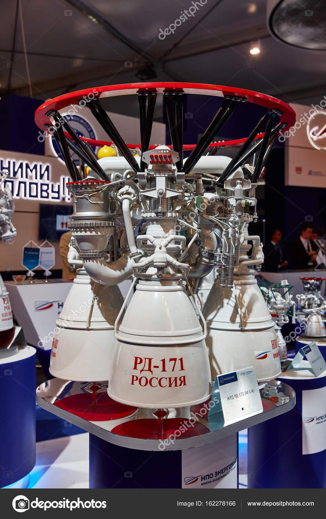 Jet ракетный двигатель РД-171. Макс-2017 салон. Жуковский, Россия - July18  — Фото автора Baranov_Evgenii