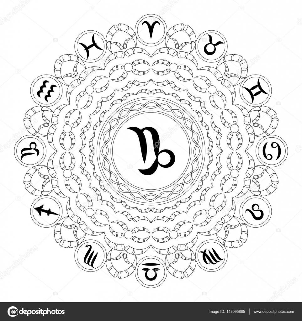 Vektor-schwarze und weiße Runde geometrische Mandala mit ...