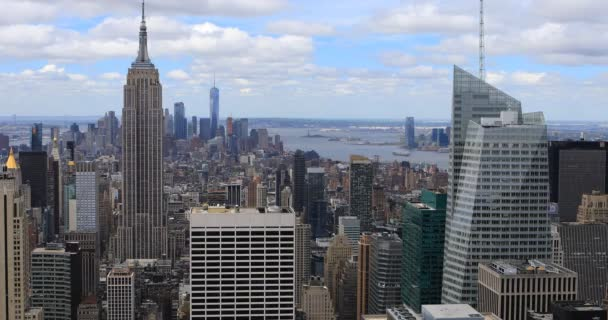 4K UltraHD Aerial view of the Midtown New York area