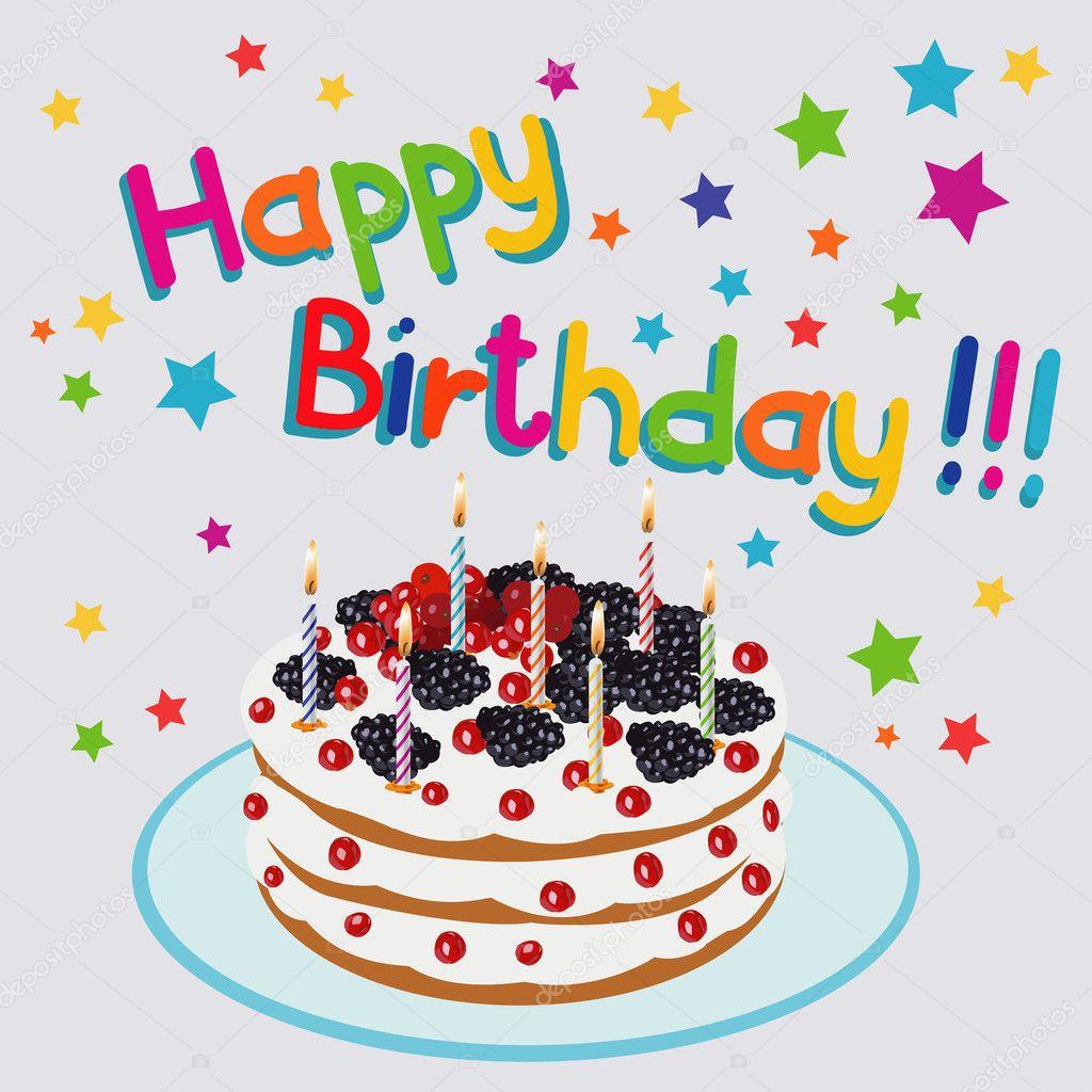 誕生日ケーキ イラスト ストックベクター Stepangil7 125755966